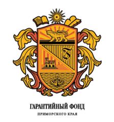Фонды приморского края
